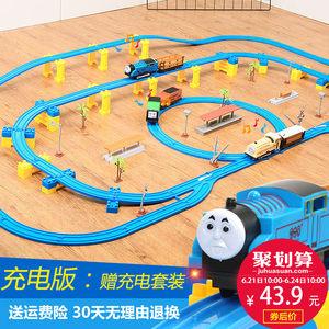 越诚<span class=H>托马斯</span>小火车套装轨道电动合金儿童<span class=H>玩具</span>男孩子4 5岁3-8岁益智