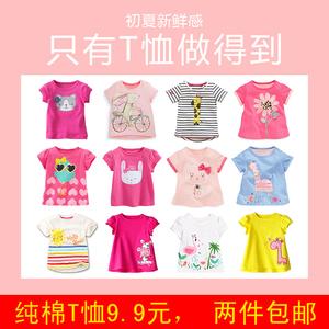 2018夏季新款<span class=H>儿童</span>女童中小童短袖<span class=H>T恤</span>背心宝宝纯棉舒适半袖上衣