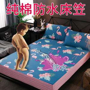 全棉防水床笠<span class=H>床罩</span>隔尿透气可机洗防螨虫床上用的防水床单隔水床笠