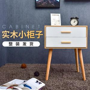 简约现代床头柜室简易多功能北欧实木收纳<span class=H>储物床</span>边小柜子卧室小型