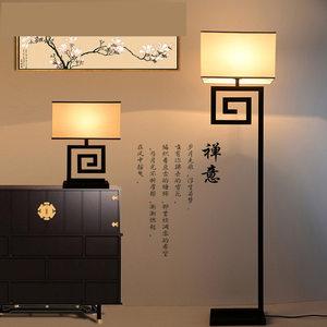 新中式落地灯客厅卧室古典立式台灯酒店书房床头仿古工程铁艺灯具