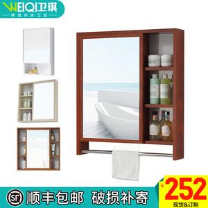 木纹太空铝型材浴室镜<span class=H>柜</span>镜箱 卫生间镜子梳洗镜箱储物<span class=H>柜</span>壁挂吊<span class=H>柜</span>