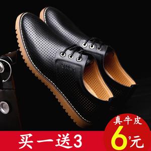 新款真皮男士凉皮鞋<span class=H>男鞋</span>子夏季镂空洞洞鞋牛筋底大码透气休闲<span class=H>凉鞋</span>