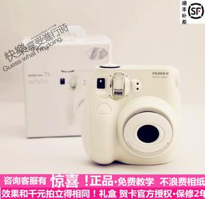 礼盒 换购相纸  拍立得 mini7c 白色<span class=H>相机</span> 粉色 立拍得mini7s升级