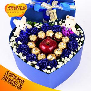 平安夜苹果<span class=H>鲜花</span>礼盒圣诞节礼物上海深圳南京杭州苏州北京同城速递