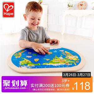 Hape世界<span class=H>地图</span><span class=H>拼图</span>3-6岁儿童木制宝宝立体木质早教认知益智玩具
