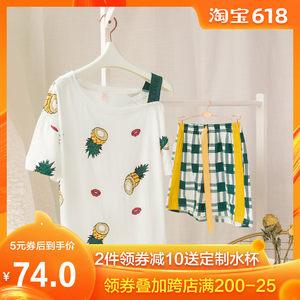 新款睡衣女夏季短袖短裤落肩款时尚印花甜美可爱<span class=H>家居服</span>套装薄款