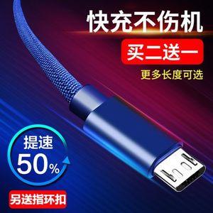 <span class=H>索尼</span>Z5 Z4 Z5P Z3 Z2 Z1 MINI L36H XL39H手机原装<span class=H>充电器</span>头数据线