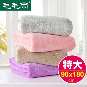 珊瑚绒浴巾女学生超吸水超大浴巾毛毛雨韩版速干情侣家用美容裕巾