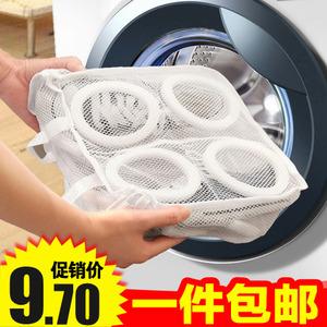 洗衣机专用鞋子<span class=H>洗护</span>袋洗鞋袋可挂晾鞋晒鞋袋<span class=H>洗护</span>鞋袋保护鞋子网