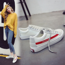 Women shoes skate shoes Female casual sports shoes