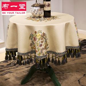 现代中式圆桌布餐桌布盖布茶几布1062圆形方形<span class=H>居家</span><span class=H>布艺</span>小圆台布