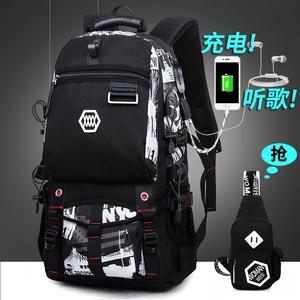 大容量旅行包户外运动登山包时尚背包书包男潮流双肩包电脑旅游包