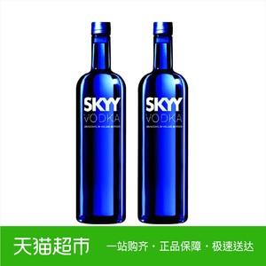 深蓝<span class=H>伏特加</span> SKYY美国进口原味VODKA洋酒 750ml*2