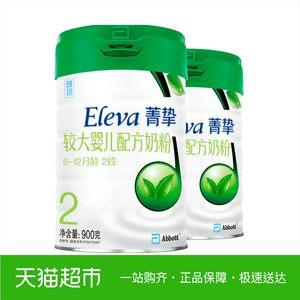 雅培菁挚有机较大婴儿奶粉2段900g*2 丹麦原装进口原菁智6-12个月
