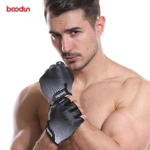 Boodun单杠哑铃器械半指健身手套男户外运动训练女防滑防茧护手套