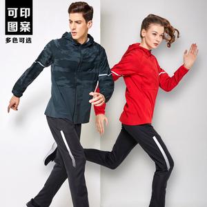 跑步运动<span class=H>风衣</span>外套 薄款迷彩防风跑步上衣 男女秋款反光夜跑连帽衫