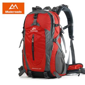 迈路士户外登山包双肩包男女徒步户外背囊旅行包户外<span class=H>背包</span>40L50L