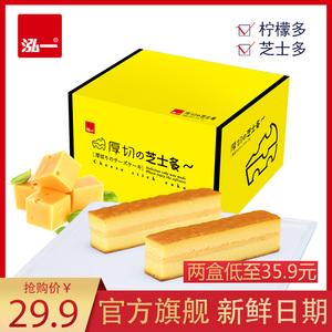 泓一厚切芝士条蛋糕甜品奶酪面包早餐网红零食小吃休闲美食品整箱