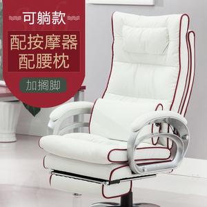 多功能按摩椅子人体工学办公椅<span class=H>电脑</span>椅家用主播椅老板椅真皮定制
