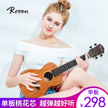Rosen Luxen Veneer Ukulele Female and Male Beginners Ukulele Junior Guitar Ukulele