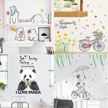 Children's bedside cabinet door creative warm wall self-adhesive paper can remove wall stickers