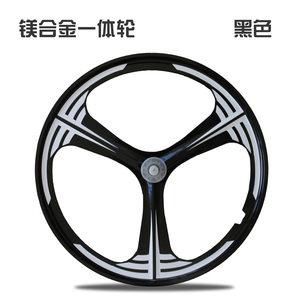 26寸山地<span class=H>自行车</span>轮<span class=H>圈</span>轴承一体轮组碟刹镁合金一体轮轮毂配件