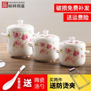 顺祥陶瓷炖盅日式家用炖罐锅