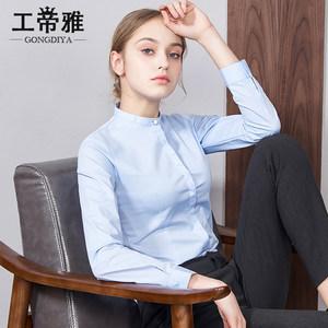 OL白<span class=H>衬衫</span>女职业装长袖修身免烫商务正装工作服面试上班工装衬衣春