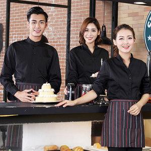 餐饮服务员工作服长袖奶茶店西餐咖啡厅餐厅火锅酒店<span class=H>制服</span>秋冬装女