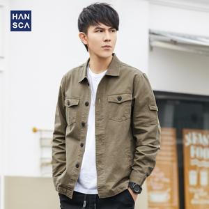 Hansca汉斯卡春秋季日系休闲翻领夹克工装男薄款复古外套韩版潮流
