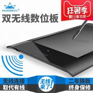 绘王W58无线数位板手绘板电子<span class=H>绘图板</span>写字输入板手写板电脑绘画板