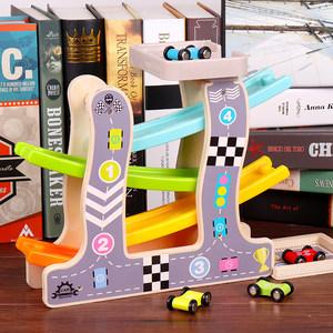 儿童滑翔车宝宝轨道车<span class=H>小汽车</span>女孩1-2-3岁6男孩益智惯性滑行<span class=H>玩具</span>车