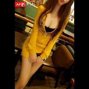 泌彩流纱长袖包臀性感修身紧身外套低胸韩版2018春装时尚女装开衫