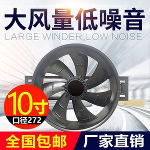 YNF250-2T调速220V工频轴流<span class=H>风机</span>大风量高速静音工业设备散热<span class=H>风机</span>
