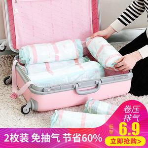 日本Fasola 手卷式真空压缩袋 卷压式旅行收纳袋 衣物置物整理袋