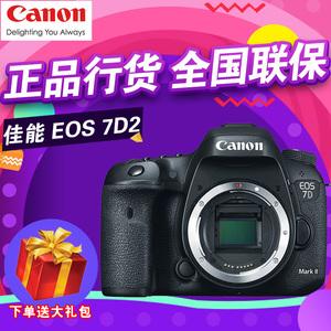 国行正品 佳能 EOS 7D Mark II单机 7D2套机18-135/15-85单反<span class=H>相机</span>