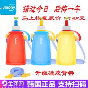 韩国jumony<span class=H>水壶</span>硅胶儿童水袋Sillymann思利满可折叠便携<span class=H>水壶</span>水杯
