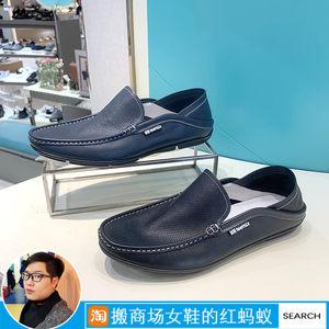 天美意男鞋专柜正品代购国内2019新款夏舒适透气休闲<span class=H>豆豆鞋</span> 2OJ01