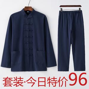 中国风<span class=H>男装</span>唐装男青年长袖亚麻套装中式复古棉麻禅修服居士服茶服