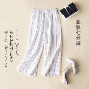 夏季新款女裤亚麻裤子女高腰棉麻阔腿裤松紧条纹裤休闲裤七分裤
