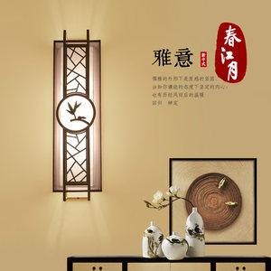 中国风禅意温馨布艺<span class=H>壁灯</span> 新中式复古墙灯客厅走廊过道卧室床头灯