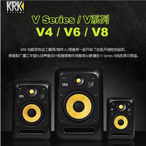 正品美国<span class=H>KRK</span> V4 V6 V8 S4录音棚监听<span class=H>音箱</span>工作室有源音响VXT升级版