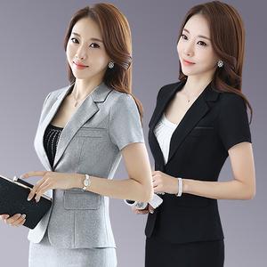 职业装女装套装夏季短款小西装外套女正装工作服短袖黑西服套装薄