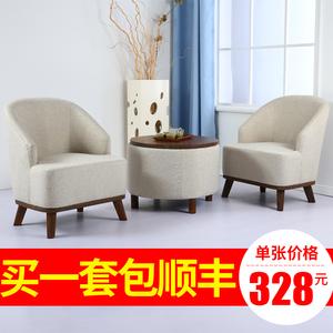 北欧休闲懒单人布艺<span class=H>沙发</span>小户型阳台卧室客厅现代简约咖啡厅椅拆洗