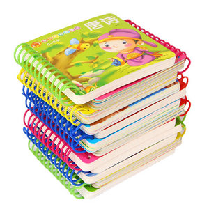<span class=H>婴</span><span class=H>幼儿</span>童<span class=H>早教</span>书撕不烂<span class=H>早教</span>卡0-3岁宝宝看图识字卡启蒙益智<span class=H>玩具</span>
