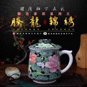 醴陵<span class=H>釉</span>下五彩陶瓷过滤<span class=H>茶杯</span>茶水分离个性带盖创意办公室随手礼定制
