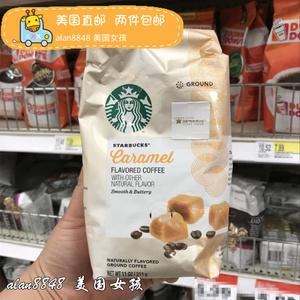 美国Starbucks <span class=H>咖啡</span><span class=H>粉</span>311g焦糖玛奇朵非星巴克<span class=H>速溶</span><span class=H>咖啡</span>非<span class=H>咖啡豆</span>
