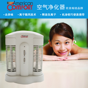 Neo·Tec空气净化器套餐家用智能除甲醛生活电器小型杀菌除烟尘