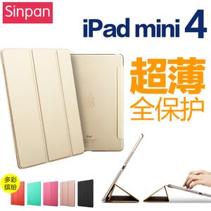 苹果<span class=H>ipad</span> mini4保护套mini4迷你皮套<span class=H>ipad</span> mini 4带休眠保护壳<span class=H>配件</span>